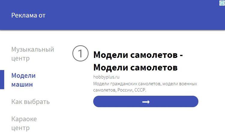 Новый фильтр Яндекса за некорректную рекламу AdSense